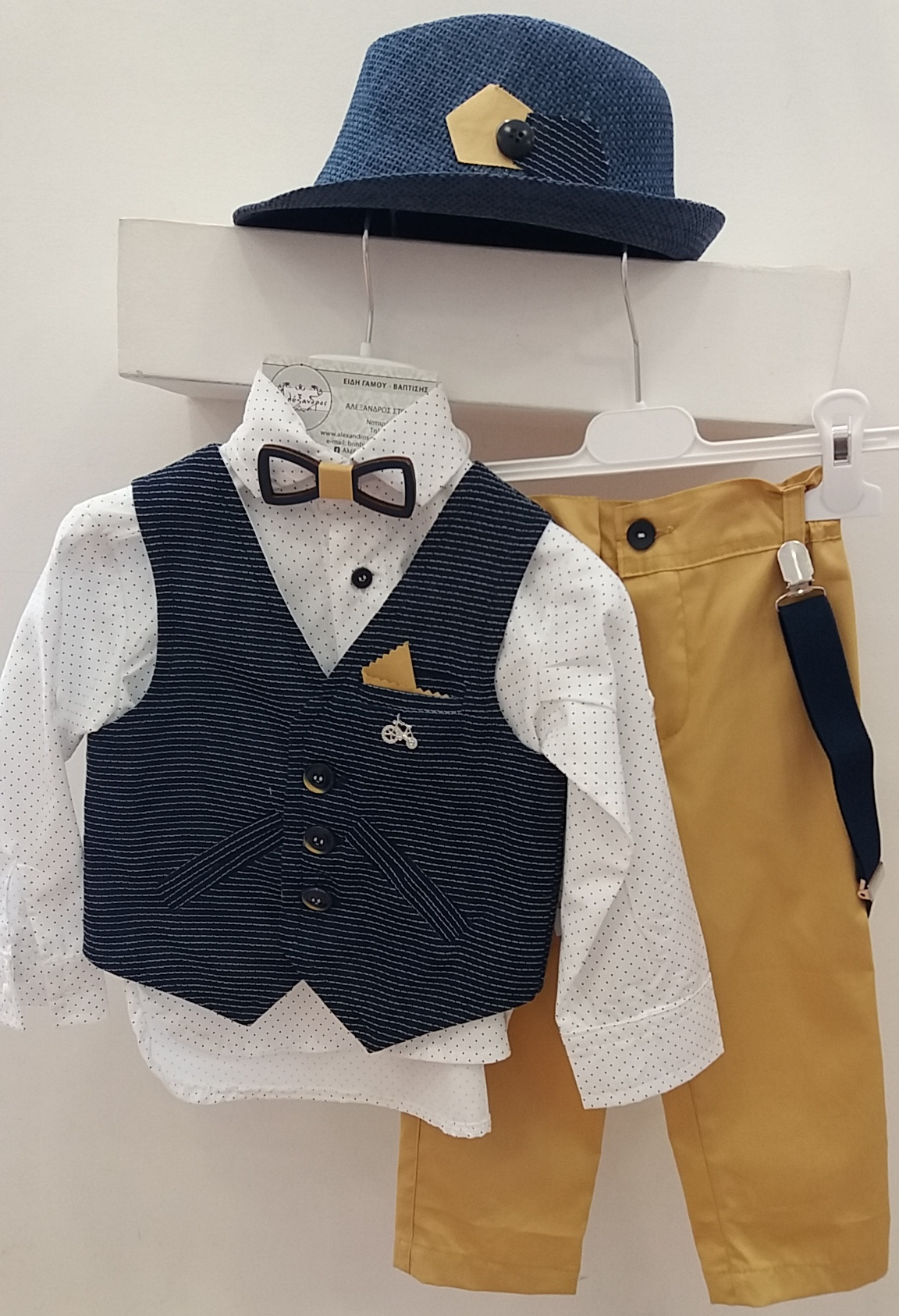 b73d3712920 Bαπτιστικο για αγορι κοστουμι σετ πακετο βαπτισης Makis Tselios μπλε  μουσταρδι