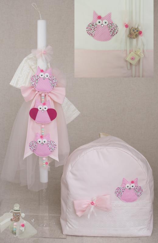 fe0463aa27 σετ βαπτισης για κοριτσι τσαντα σχολικη λευκη ροζ θεμα κουκουβαγια